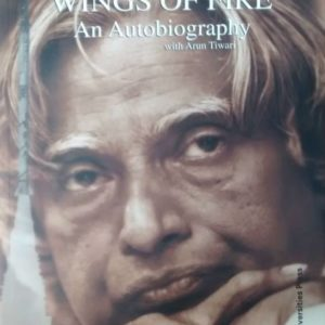 Wings of Fire - An Autobiography 1st Edition buy online